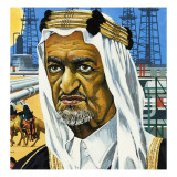 King Faisal of Saudi Arabia, 1974 Giclee Print by English School 