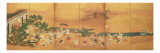 Chinese Children at Play, Edo Period Reproduction procédé giclée par Japanese School