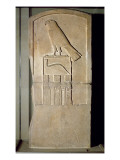 Serpent King Stela, C.3000 Bc Giclee Print by  Egyptian 1st Dynasty