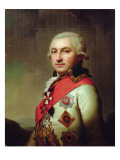 Portrait of Admiral Jose Giclee Print by Russian School