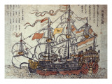 A Dutch Ship Reproduction procédé giclée par Japanese School