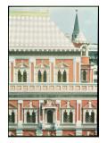 Terem Palace Giclee Print