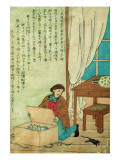 Jj Audubon Giclee Print by  Japanese School