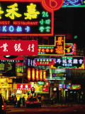 Hong Kong Neon Signs Pósters por Gavin Hellier