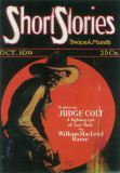 Short Stories - Pulp Poster, 1925 Masterprint