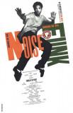 Bring in da Noise Bring in da Funk - Broadway Poster Masterprint