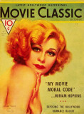 Ginger Rogers - Movie Classic Magazine Cover 1930's Masterprint