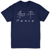 Chinese Peace Symbol Vêtement