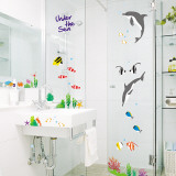 Under the Sea Creatures Autocollant mural