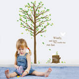 Inspirational Quote Tree Stump Forest Bird Wall Decal