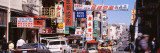 People in the Market, Chinatown, San Francisco, California, USA Wall Decal by  Panoramic Images