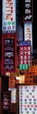 Hangul Signs, Seoul, South Korea Veggoverføringsbilde av Panoramic Images,