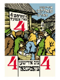 Jewish Folks Party, Vote for Ticket No. 4 Wall Decal by Solomon Yudovin
