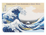 Commitment Can Overcome Wall Decal