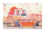 Chairman Mao Wall Decal