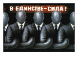 Strength is in Unity! Wallstickers af Alexander Lozenko