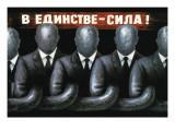 Strength is in Unity! Vinilo decorativo por Alexander Lozenko