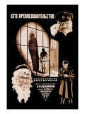His Excellency, Soviet Film Wall Decal