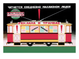 Advertise on the Tram Wall Decal by Dmitri Bulanov