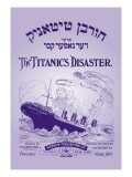 The Titanic's Disaster Wall Decal by Solomon Smulevitz