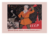 The Red Army's Broom Will Sweep Away Wall Decal by Victor Deni