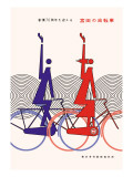 70th Anniversary of Miyata Bicycles Wall Decal by Hiroshi Ohchi