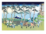 Mount Fuji Pilgrimage Wall Decal by Katsushika Hokusai