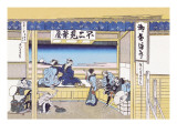 Village Inn Facing Mount Fuji Wall Decal by Katsushika Hokusai