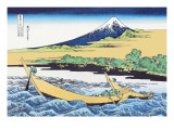 Fishing Boats Within View of Mount Fuji Seinätarra tekijänä Katsushika Hokusai