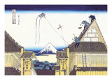 Kite Flying from Rooftop Wall Decal by Katsushika Hokusai