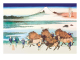 Merchants Travel to Market in View of Mount Fuji Wall Decal by Katsushika Hokusai