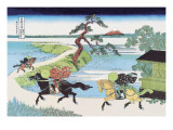 View of Mount Fuji from Horseback Wandtattoo von Katsushika Hokusai