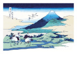 Cranes Nearby Mount Fuji Wall Decal by Katsushika Hokusai