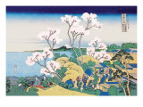 Cherry Blossom Festival Wall Decal by Katsushika Hokusai