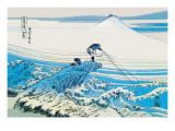 Fishing in the Surf Wallsticker af Katsushika Hokusai