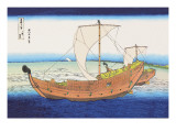 Sailing Ships at Sea Wall Decal by Katsushika Hokusai