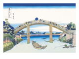 Edo Zdo Bridge Wall Decal by Katsushika Hokusai