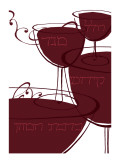 Wine with Hebrew Lettering Autocollant mural