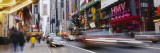Traffic on the Street, 42nd Street, Manhattan, New York, USA Wall Decal by  Panoramic Images