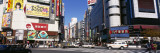 Shopping Malls in a City, Shibuya Ward, Tokyo Prefecture, Japan Wall Decal by Panoramic Images
