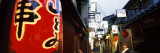 Close-up of a Red Lantern Lit Up at Dusk, Pontocho Street, Kyoto, Honshu, Japan Wall Decal by  Panoramic Images