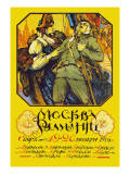 Moscow to Romania Donation on Nov. 19-20, 1916 Wall Decal by Georgy D. Alexeev