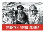 Let's Defend the Great City of Lenin Wallstickers af V. Serov