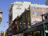 Chinatown Photographic Print by Christina Lease