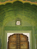 Detail of Green Gate, Pitam Niwas Chowk, City Palace Photographic Print by Kimberley Coole