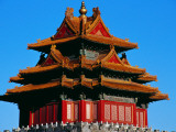 Northwestern Corner Watchtower of the Forbidden City Photographic Print by Krzysztof Dydynski