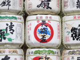 Ornamental Sake Barrels, Meiji Shrine Photographic Print by John Borthwick