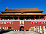 Tiananmen Gate with Mao Poster Photographic Print by Greg Elms