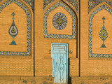 Exterior Wall at Friday Mosque or Masjet-Ejam Photographic Print by Jane Sweeney