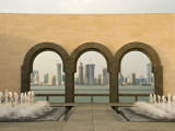 Museum of Islamic Art, Interior Garden Photographic Print by John Elk III
